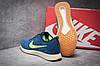 Кроссовки мужские  в стиле Nike  Free Run 4.0 V2, синие (11954) [  42 (последняя пара)  ], фото 4