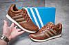 Кроссовки мужские  в стиле Adidas  Haven, коричневые (12013) [  44 46  ], фото 2
