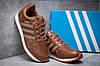Кроссовки мужские  в стиле Adidas  Haven, коричневые (12013) [  44 46  ], фото 3