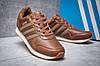 Кроссовки мужские  в стиле Adidas  Haven, коричневые (12013) [  44 46  ], фото 5