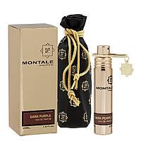 Парфюмированная вода с феромонами женская Montale Dark Purple, 20 мл