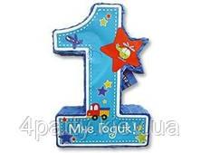 Пиньята 1-st birthday (мальчик) 1507-1240