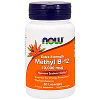 Метил В-12 (Methyl B12)(10,000 мкг) 60 леденцов