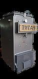Котел Холмова «ТИТАН-ЗИОН»15 кВт ВЕЧНОЕ ПОЛЕНО, фото 8