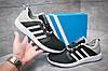 Кроссовки мужские  в стиле Adidas  Bounce, серые (12411) [  44 (последняя пара)  ], фото 2
