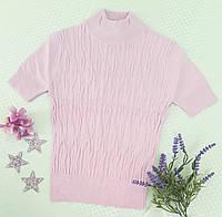 Детская розовая американка р. 120-170 нежно-розовая