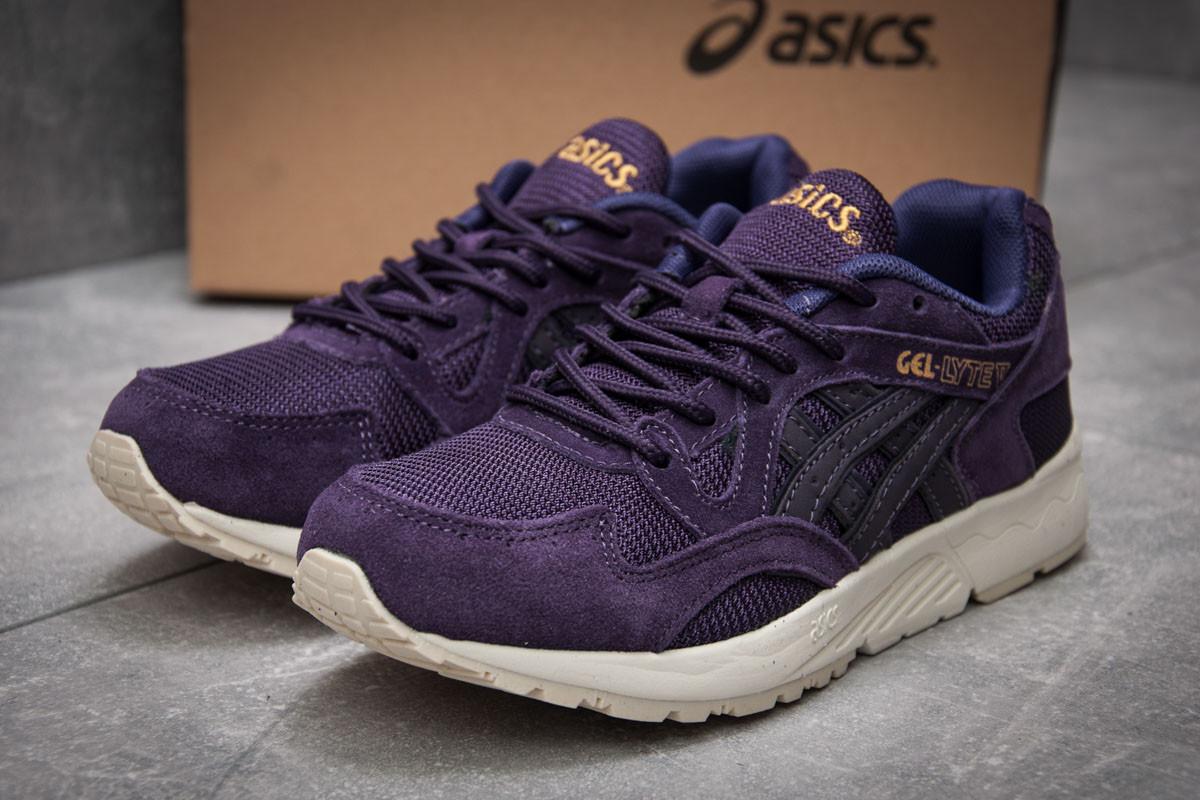 Кроссовки женские  ASICS Gel Lyte V, фиолетовые (12512) [  36 37  ]