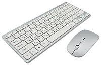 Беспроводная клавиатура+мышь в стиле Apple 901 серебро