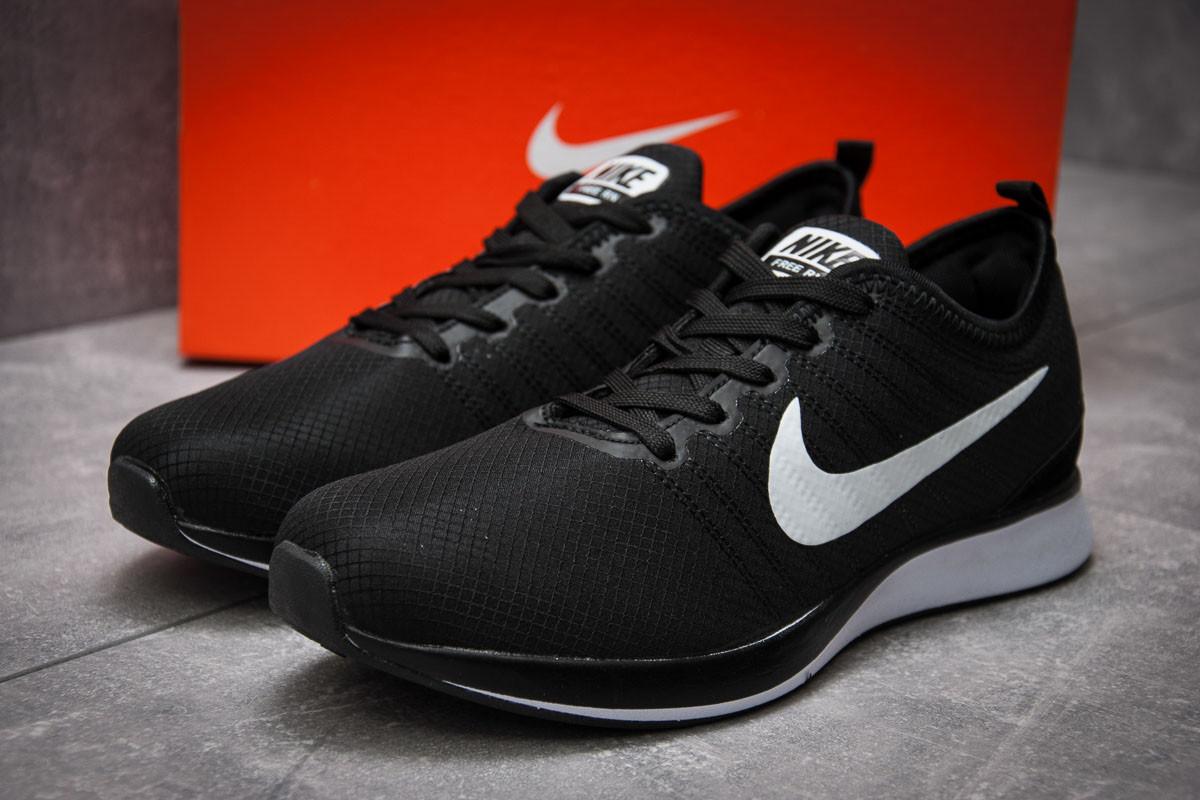 Кроссовки мужские  в стиле Nike Free RN, черные (12573) [  43 (последняя пара)  ]