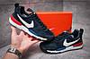 Кроссовки мужские  в стиле Nike, темно-синие (12583) [  44 45  ], фото 2