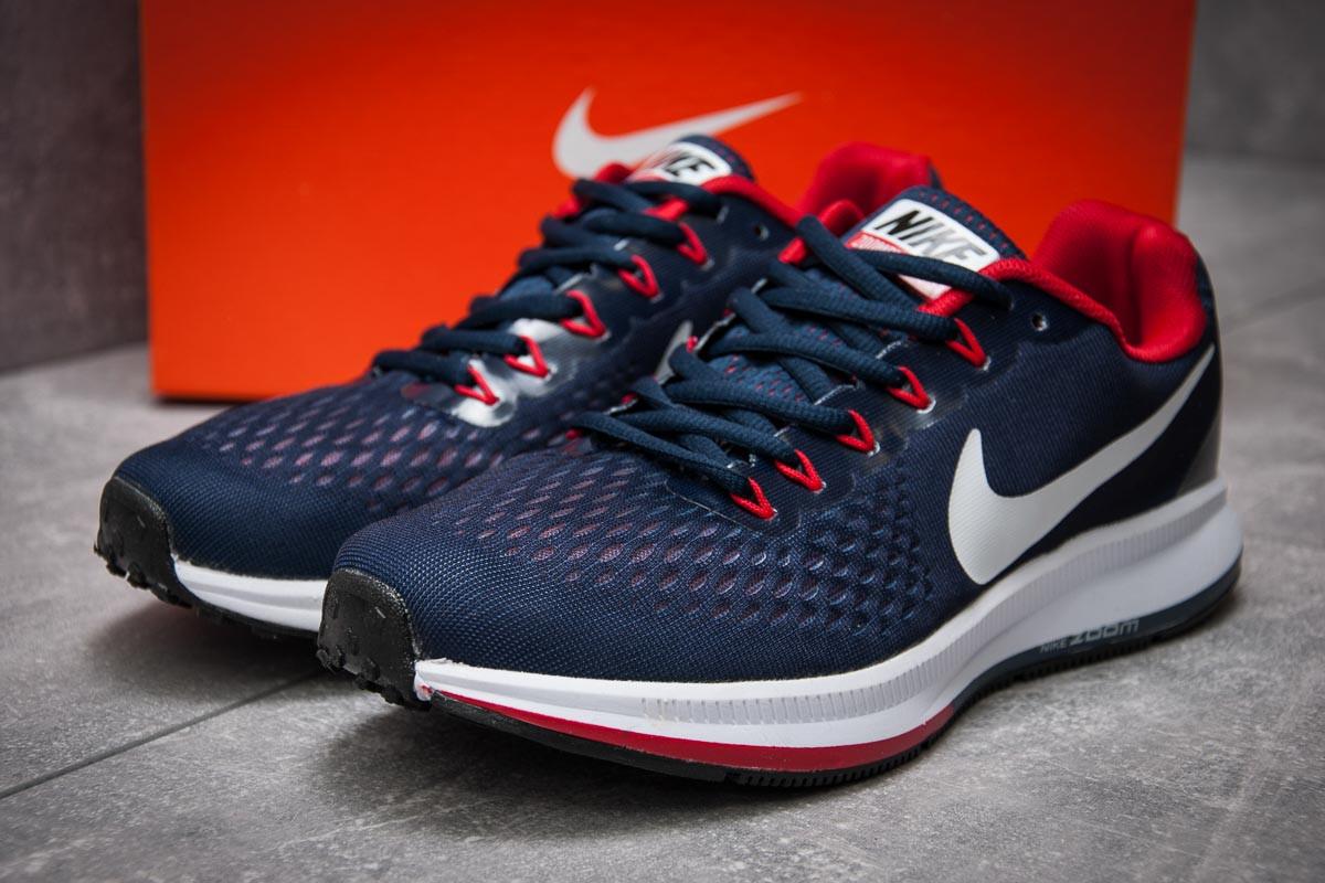 Кроссовки мужские  в стиле Nike Zoom Pegasus 34, темно-синие (12592) [  44 (последняя пара)  ]