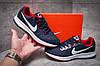 Кроссовки мужские  в стиле Nike Zoom Pegasus 34, темно-синие (12592) [  44 (последняя пара)  ], фото 2