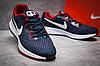 Кроссовки мужские  в стиле Nike Zoom Pegasus 34, темно-синие (12592) [  44 (последняя пара)  ], фото 5