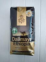 Кофе в зернах Dallmayr Ethiopia 500гр. (Германия)