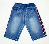 Трикотажні шорти для хлопчика на 8.10.12.14.16 років