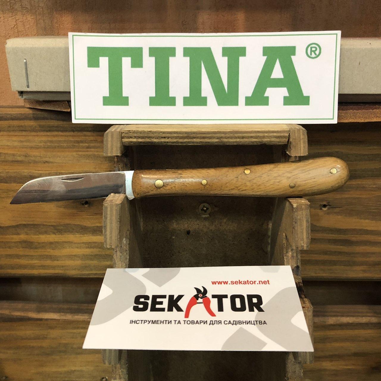 Ніж для щеплення Tina 605 (Німеччина)
