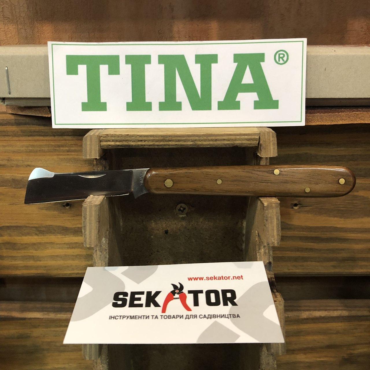 Ніж для щеплення Tina 640/10 (Німеччина)