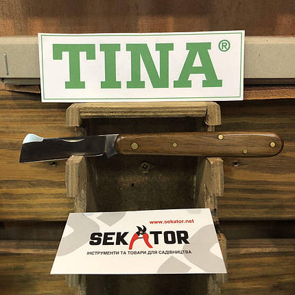 Ніж для щеплення Tina 640/10 (Німеччина), фото 2