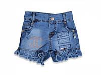 Шорты джинсовые р.2,3,4,5 лет, фото 1