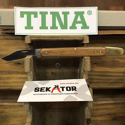 Ніж для щеплення Tina 645F/9 (Німеччина), фото 2