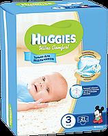 Подгузники Huggies Ультра Комфорт для мальчиков 3 (5-9кг) 80