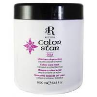R-line Color Star - Маска для фарбованого волосся, 1000мл