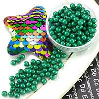 (20 грамм) Жемчуг пластик Ø4мм (прим. 550-650 бусин) Цвет - Зелёный