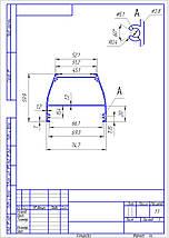 Алюминиевый анодированный профиль ODWW для светодиодной алюминиевой платы или ленты., фото 3