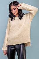 Теплый женский джемпер оверсайз с удлиненной спинкой 42-48 размера персиковый, фото 1
