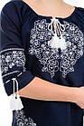 Модная вышиванка женская МОДЕРН (темно-синяя), фото 5
