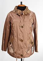 Демисезонная куртка женская  оптом в розницу, фото 1