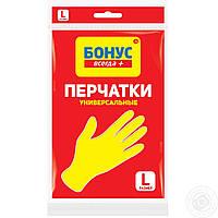 Рукавиці гумові універсальні  БОНУС L