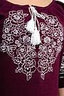 Вышиванка женская МОДЕРН (марсала), фото 3