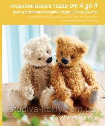 Новые поступления литературы в Студии куклы!