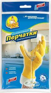 Рукавиці гумові ФБ універсальні д/миття посуду L