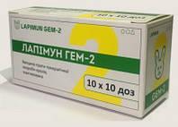 Вакцина ГБК Лапимун Гем 2 1 фл - 10 доз Ветеко