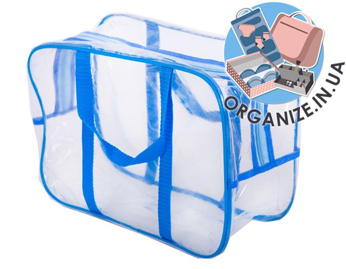 Компактная сумка в роддом/для игрушек ORGANIZE (синий)