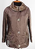 Демисезонная куртка женская  Тая оптом в розницу, фото 1