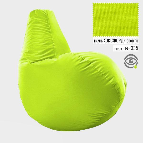 Кресло мешок груша Оксфорд Стандарт 65*85 см Цвет Ярко Желтый