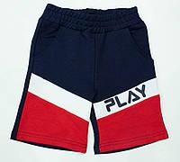 Трикотажные шорты для мальчика на 4. 6.. лет, фото 1