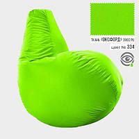 Кресло мешок груша Оксфорд Стандарт 85*105 см Цвет Салатовый
