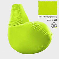 Крісло мішок груша Оксфорд Стандарт 85*105 см Колір Яскраво-жовтий