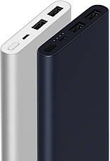 Power bank Xiaomi 2S (10 000mAh), фото 3