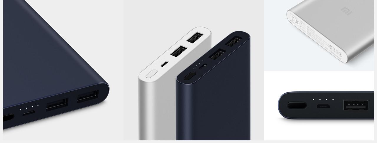 Power bank Xiaomi 2S (10 000mAh)