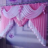 Ламбрекен розовый 2 метра на кухню