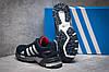 Кроссовки женские  в стиле Adidas SonicBoost, темно-синие (13341) [  36 39  ], фото 4