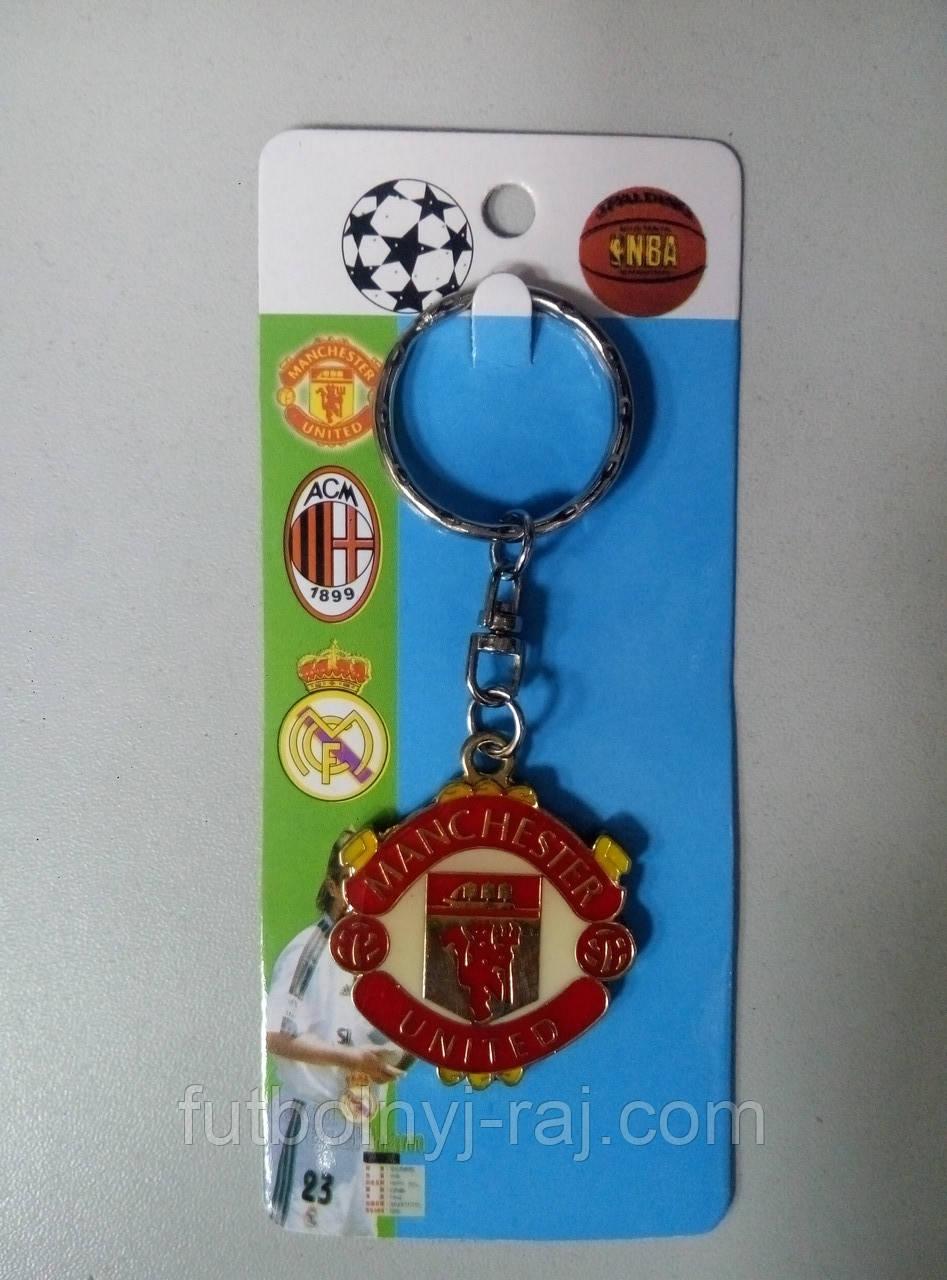 Брелок металевий FC Манчестер Юнайтед