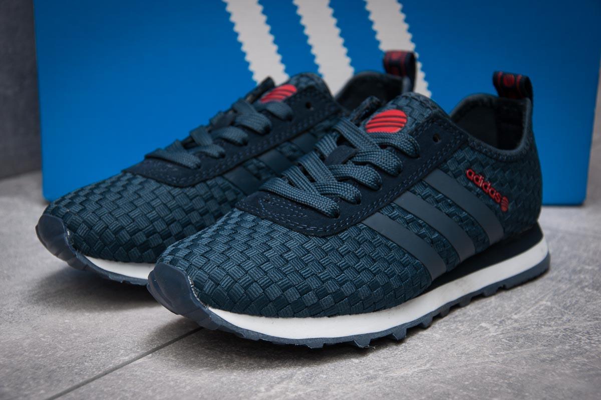Кроссовки женские  в стиле Adidas Lite, темно-синие (13413) [  37 38 40  ]