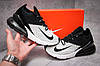 Кроссовки мужские  в стиле Nike Air Max 270, белые (13422) [  40 (последняя пара)  ], фото 2