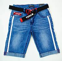 Джинсові шорти для хлопчика ріст 134-140 см
